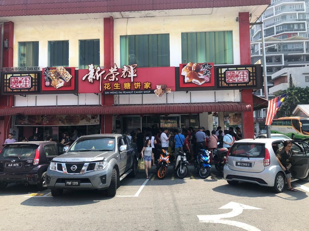 Before the pandemic, Sin Weng Fai often had long lines of tourists and locals waiting for hours to savour the shop's famed peanut candy. —  NG MUN YEE