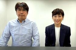 'Tokyo Love Story' actress Honami Suzuki divorces husband of 23 years
