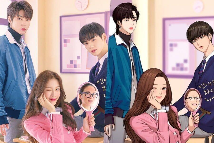 The main cast of 'True Beauty' look similar to their webtoon characters. Photo: soompi.com