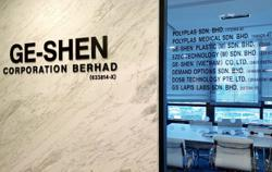 Ge-Shen Corp unveils growth strategy