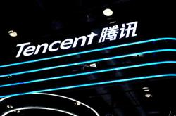 Tencent to buy British video game company Sumo in $1.3 billion deal