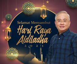 Dr Wee conveys Aidiladha wishes to all Muslims