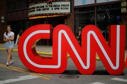 New CNN+ streaming service to launch in the first quarter of 2022