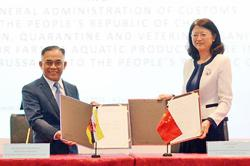 Brunei and China sign protocol for aquatic product exports