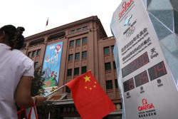 Olympics-Beijing 2022 winter Games will need spectators-IOC