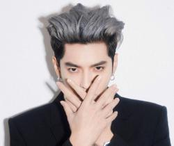 Kris Wu's career in jeopardy as China State Media call for investigation