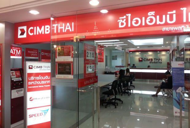 CIMB Thai bank office