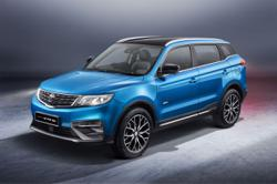 Proton launches X70 special edition to boost appeal for C-segment SUV