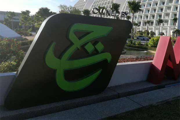 Tabung Haji TH logo