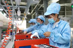China unveils blueprint for central region's growth