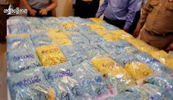 Cambodia arrests five suspected drug criminals, seizing over 156kg of drugs worth millions