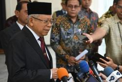 What is Indonesia's Vice President doing for the country?