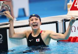 Olympic-Swimming-Japan's Ohashi wins gold in women's 400 medley