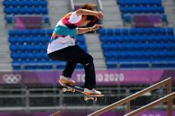 Olympics-Skateboarding-Horigome brings Japan skateboarding's first Olympic gold