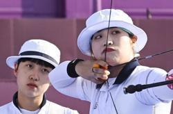 Olympics-Archery-South Korea women win ninth straight team gold