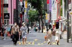 South Korea steps up Covid-19 curbs ahead of peak holiday season