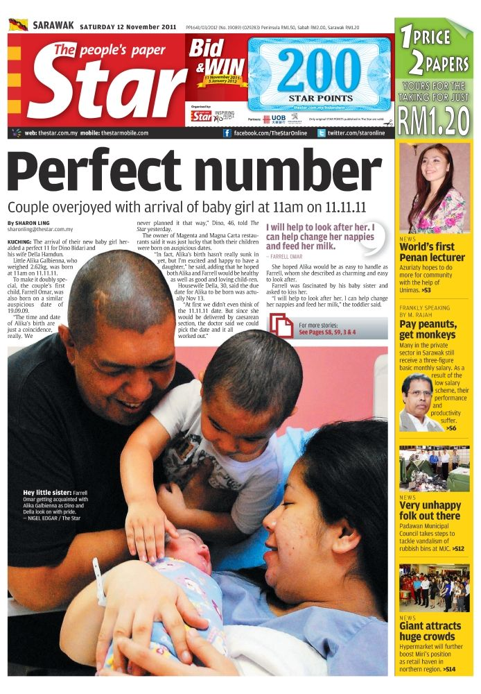 Blast from the past: The report on Alika's birth featured in 'The Star' back in 2011.