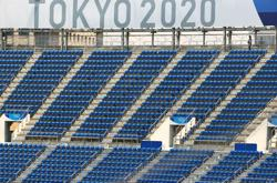 Olympics-Tokyo Games organisers report 16 new Games-related COVID-19 cases