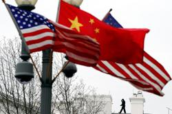 China says US ties in stalemate at start of Tianjin meeting