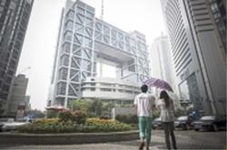 China shares tumble on regulatory clampdown; education firms selloff heavily