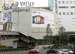 IGB REIT to see continued rental pressure in 3Q