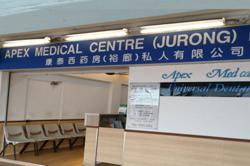 10 new Covid-19 clusters in Singapore, including Jurong West GP clinic