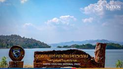 Thailand's Kaeng Krachan Forest Complex finally gets the nod as World Heritage Site