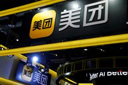 Meituan sheds US$60b after China crackdown fears deepen