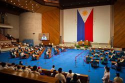 Duterte set to push congress on virus recovery and successor
