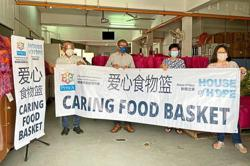 Food baskets and hot meals for the needy
