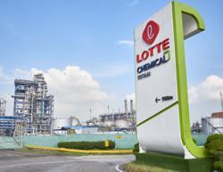 Lotte Chemical Titan 2Q net profit surges 330%