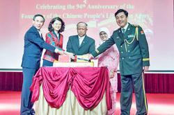 Brunei and China celebrate long history of friendship