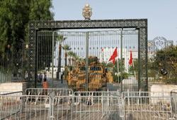 Tunisian judiciary investigating Ennahda, two other parties - judicial source