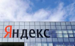 Russia's Yandex says Q2 adj. net income up 34% y/y, upgrades revenue outlook