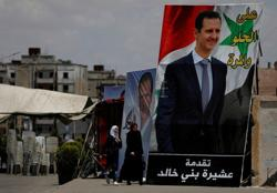 U.S. imposes sanctions on Syrian prisons, officials