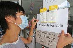 Similar prices for self-test kits sold at pharmacies and online