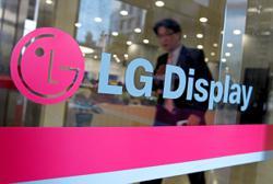 LG Display's Q2 profit beats estimates
