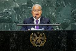 Nicaragua grants nationality to former Salvadoran president accused in corruption probe