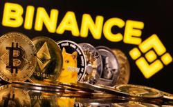 As scrutiny mounts, crypto exchange Binance to wind down derivatives in Europe