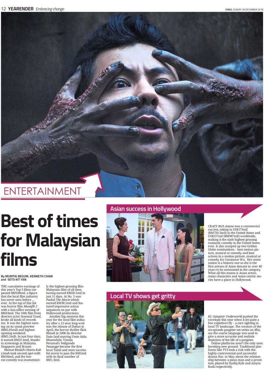 Making headlines: An entertainment piece on Malaysian films in 'Sunday Star' on Dec 30, 2018.