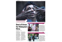 Flashback #Star50: Golden year for film industry
