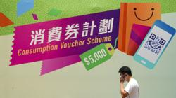 HK$5,000 vouchers: everything you need to know about the torrent of offers from payment platforms, retailers and restaurants in Hong Kong