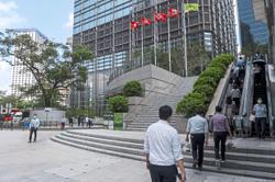 HK now a stronger global financial hub