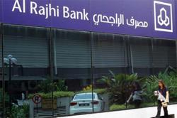 Saudi lender Al Rajhi reports 48% rise in Q2 net income