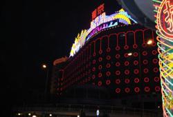 Macau's gaming revenue recovery slows