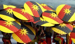 Sarawak govt joins Kenanga IB, Revenue Group to vie for digital banking licence