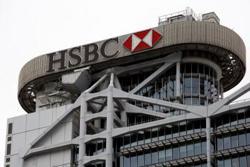 HSBC's 1H profit more than doubles as economies rebound