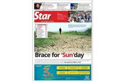 Flashback #Star50: Brace for 'Sun'day