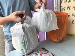 Bagging leads to extra plastic waste