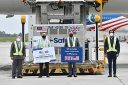 Shipment of UK-donated vaccines arrives